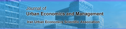 Journal of Urban Economics and Management